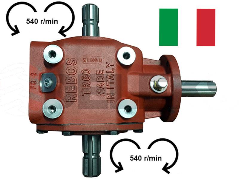 gearbox-rebos-italia-reversible-en